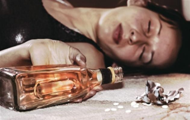 MUJEER ALCOHOL